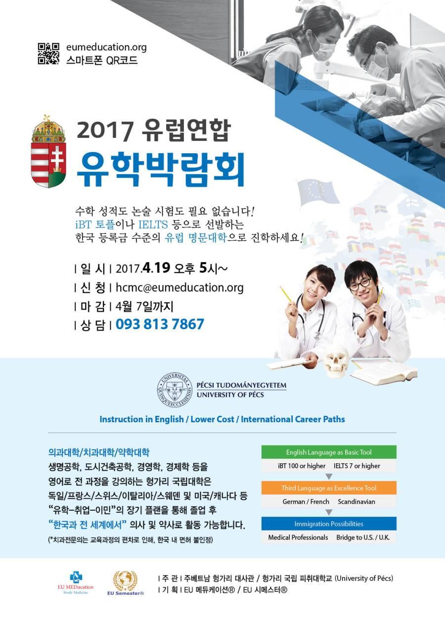 poster-education-fair-HCMC2017