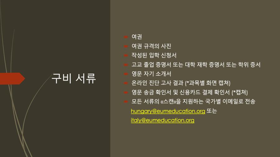 Application+Fee-Kor-03