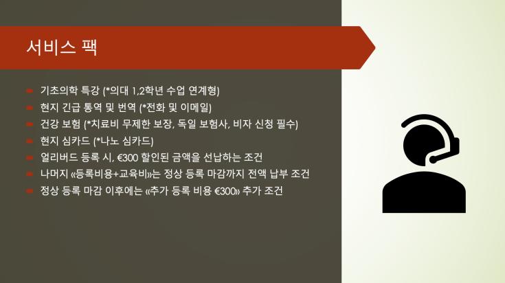 Application+Fee-Kor-06