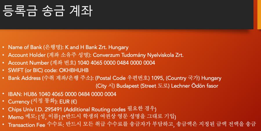 banktransfer-HU-KOR